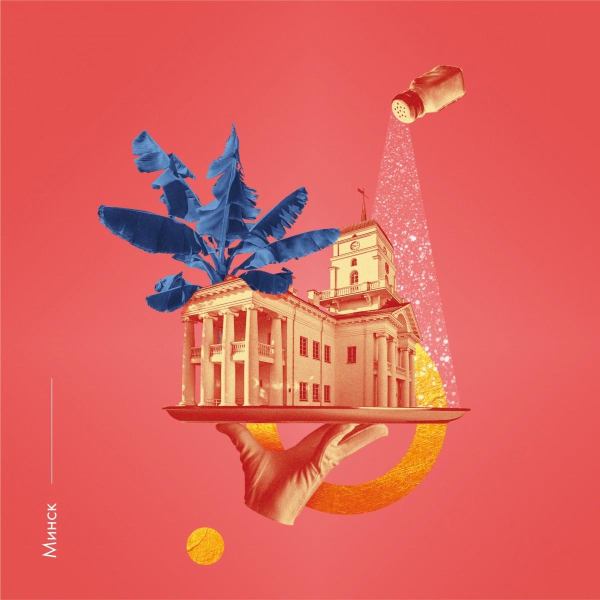 Бобруйск попал в футуристический календарь