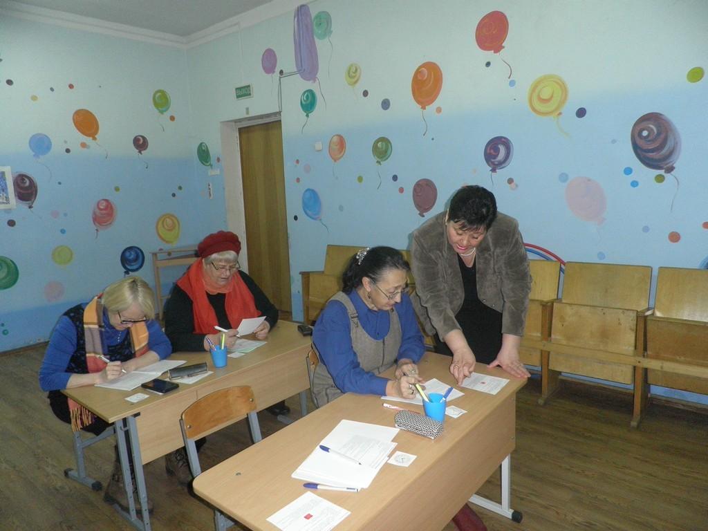 Методическое объединение педагогов дополнительного образования состоялось в Бобруйске