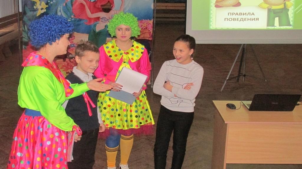 Во Дворце искусств была проведена театрализовано-познавательная  программа «Азбука поведения».