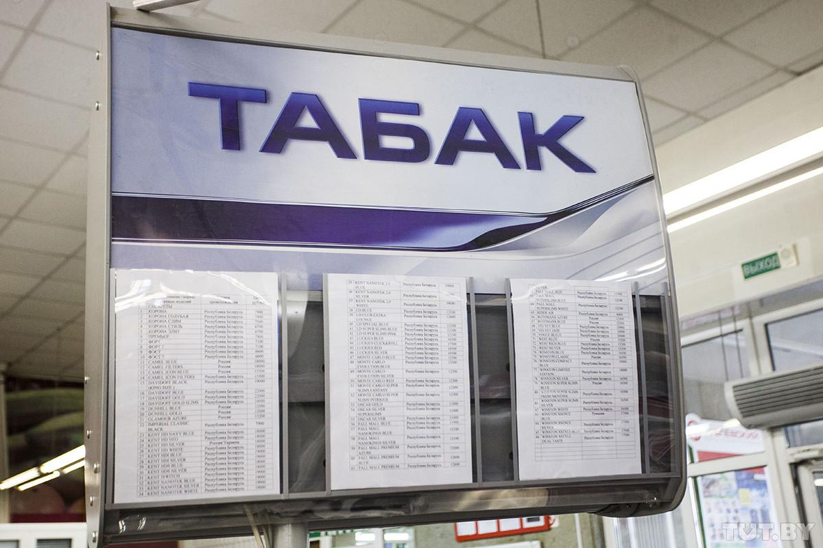 Пересмотрят пособия, пересчитают тунеядцев, банки поднимают комиссии. Что меняется с февраля
