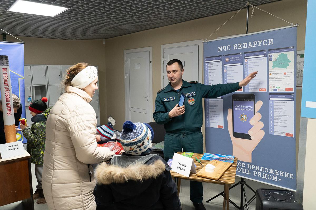 В Бобруйске проходит акция «Безопасность в каждый дом»