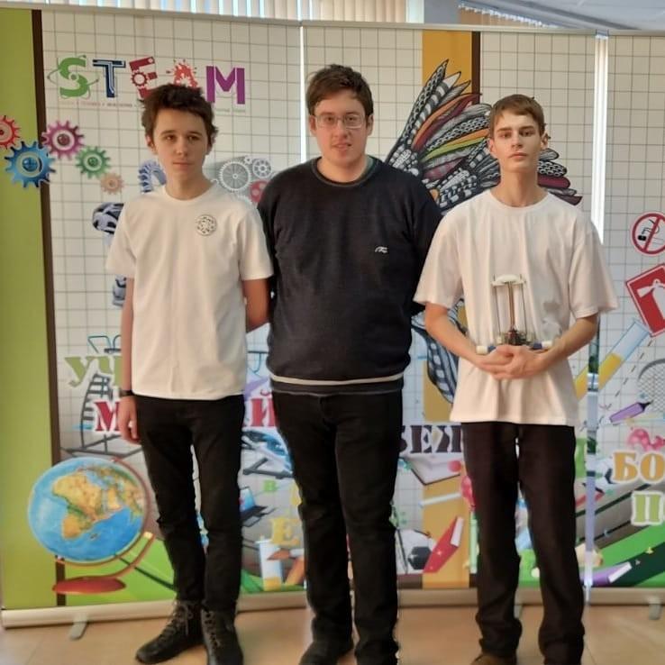 Бобруйчане заняли 1 место в турнире «Кубка по образовательной робототехнике»
