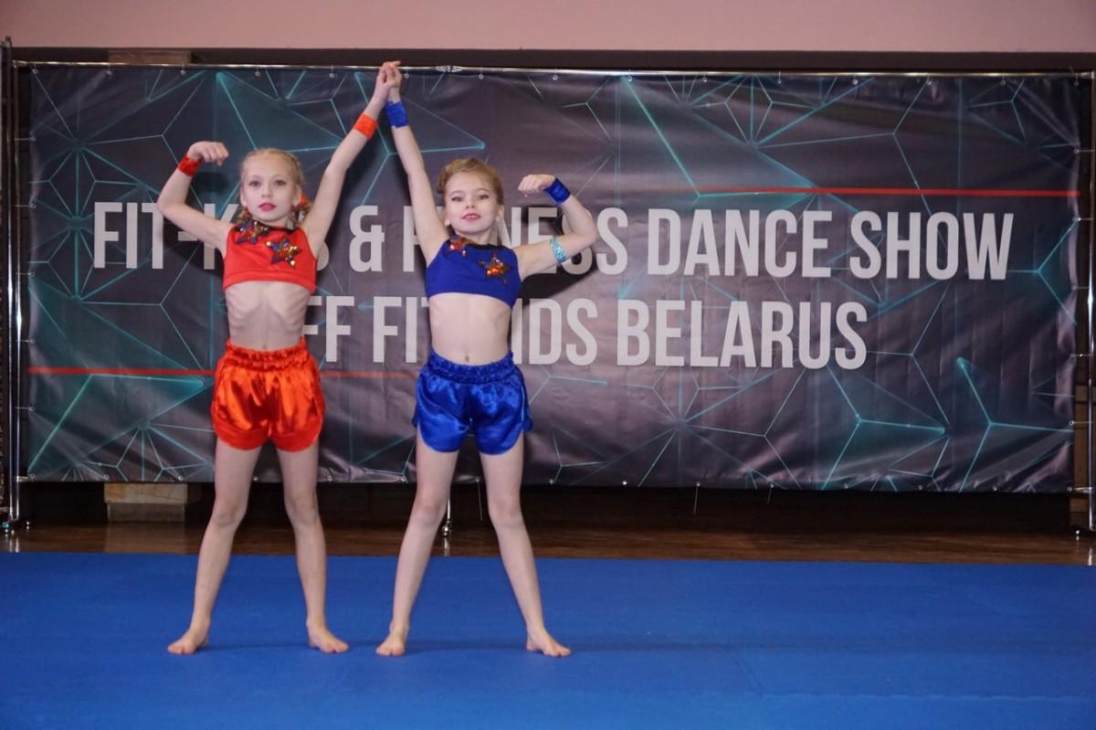 чемпионат по fit kids в бобруйске