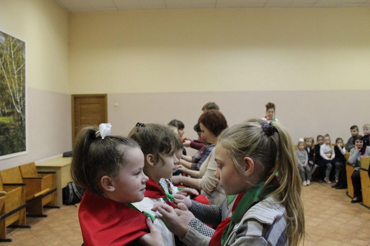 квест я гражданин республики беларусь прошли школьники бобруйского района