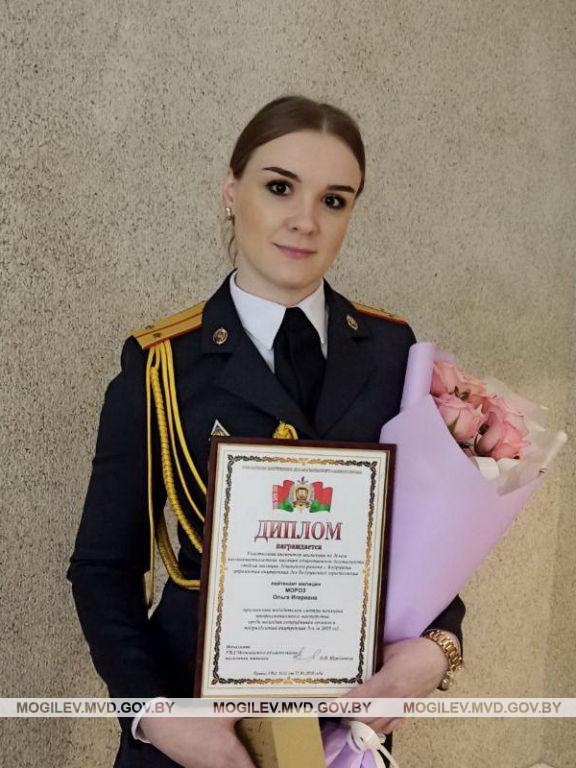 сотрудники бобруйской милиции признаны лучшими