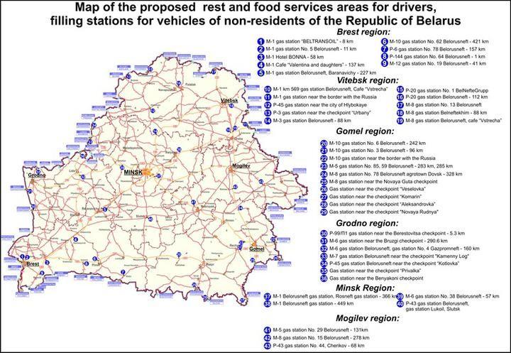 определены пункты для стоянки дальнобойщиков-транзитников