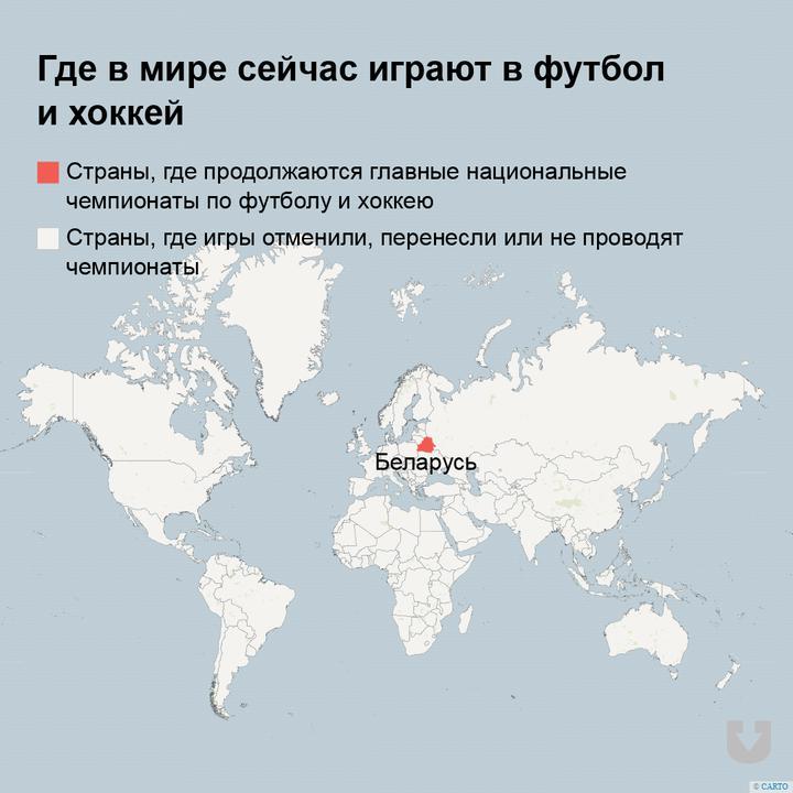 анонс второго тура чемпионата беларуси