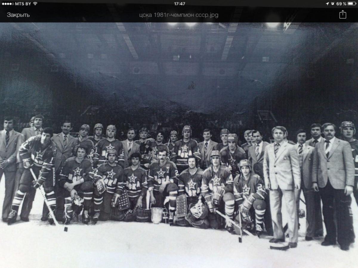 Владимир Синицын: «Хотелось бы попросить работников хоккейного клуба пересмотреть своё отношение к спортсменам»