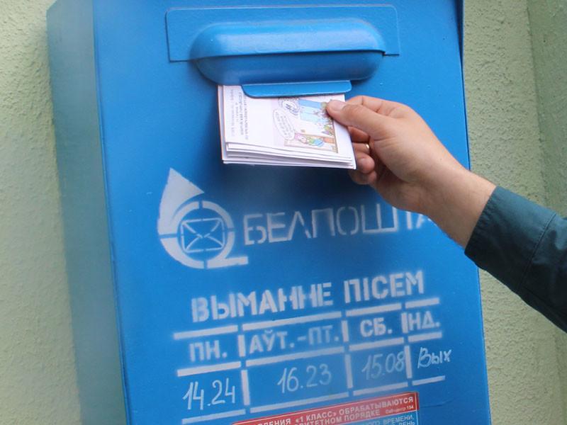 Необычные письма от МЧС получат многодетные семьи Бобруйска