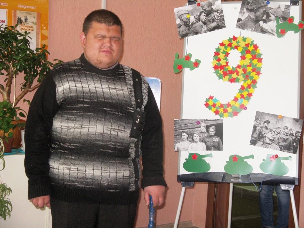 Бобруйчане с инвалидностью читали стихи и пели песни о войне