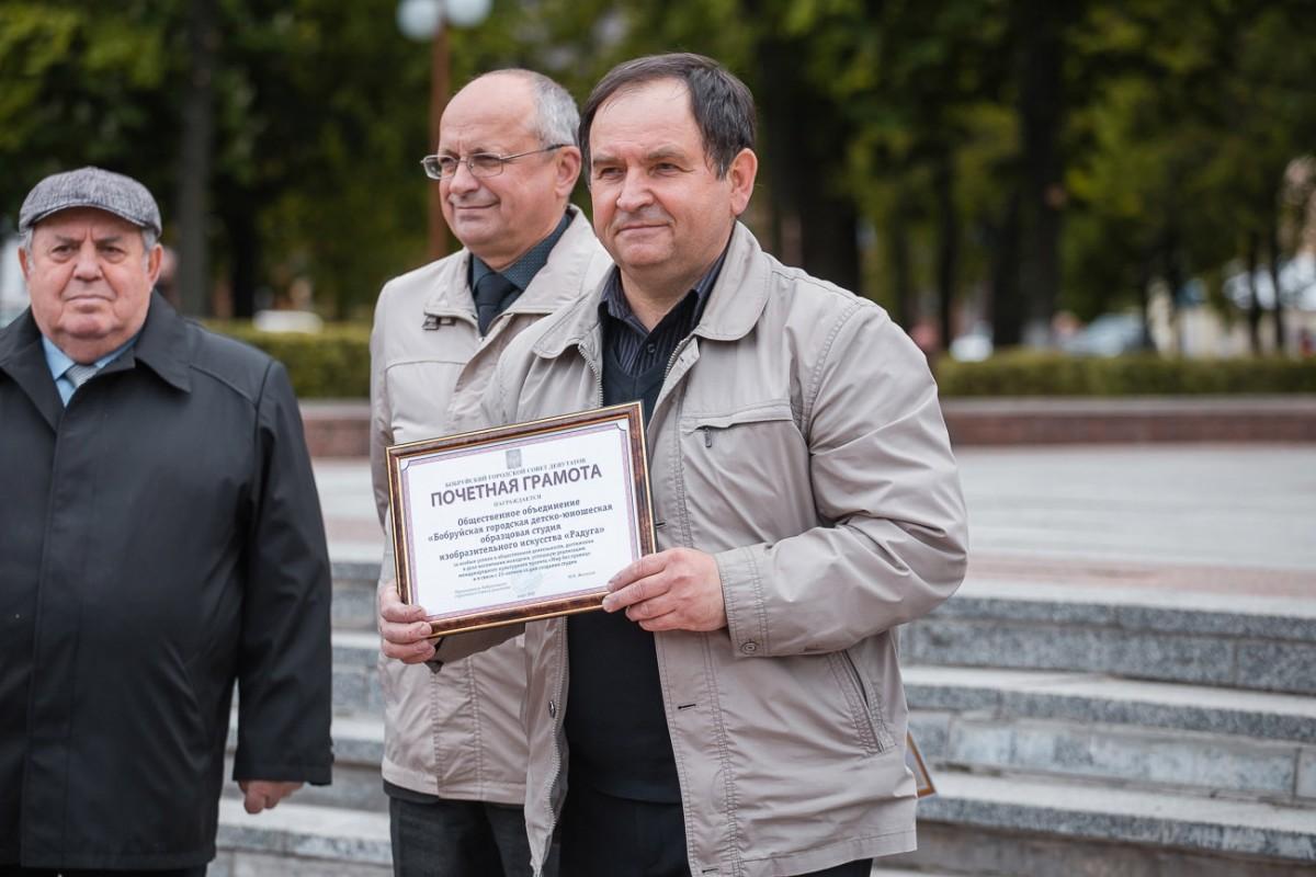 Торжественная церемония награждения победителей конкурса «Я помню! Я горжусь!»