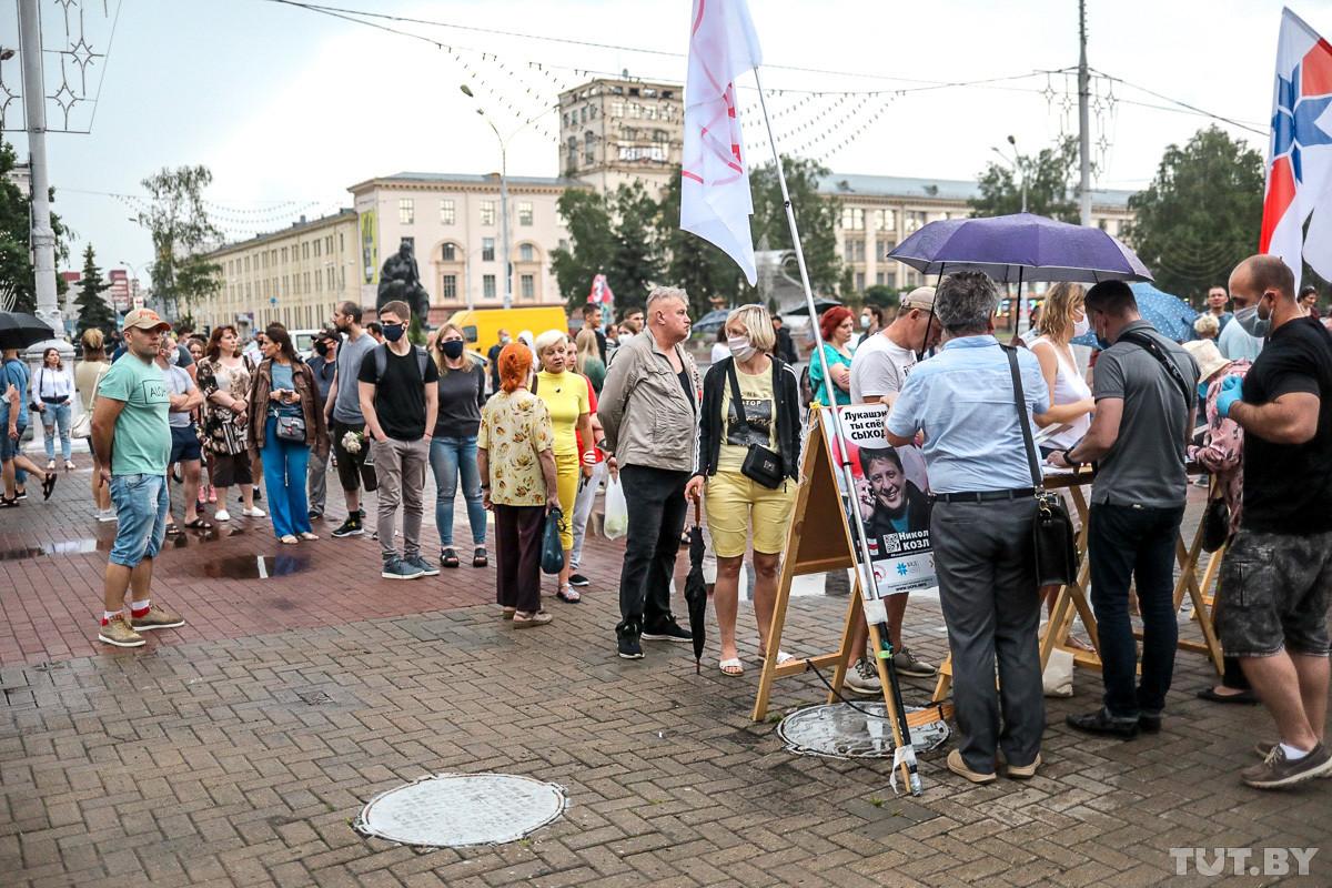 Цепь солидарности в Минске: акция длилась больше шести часов