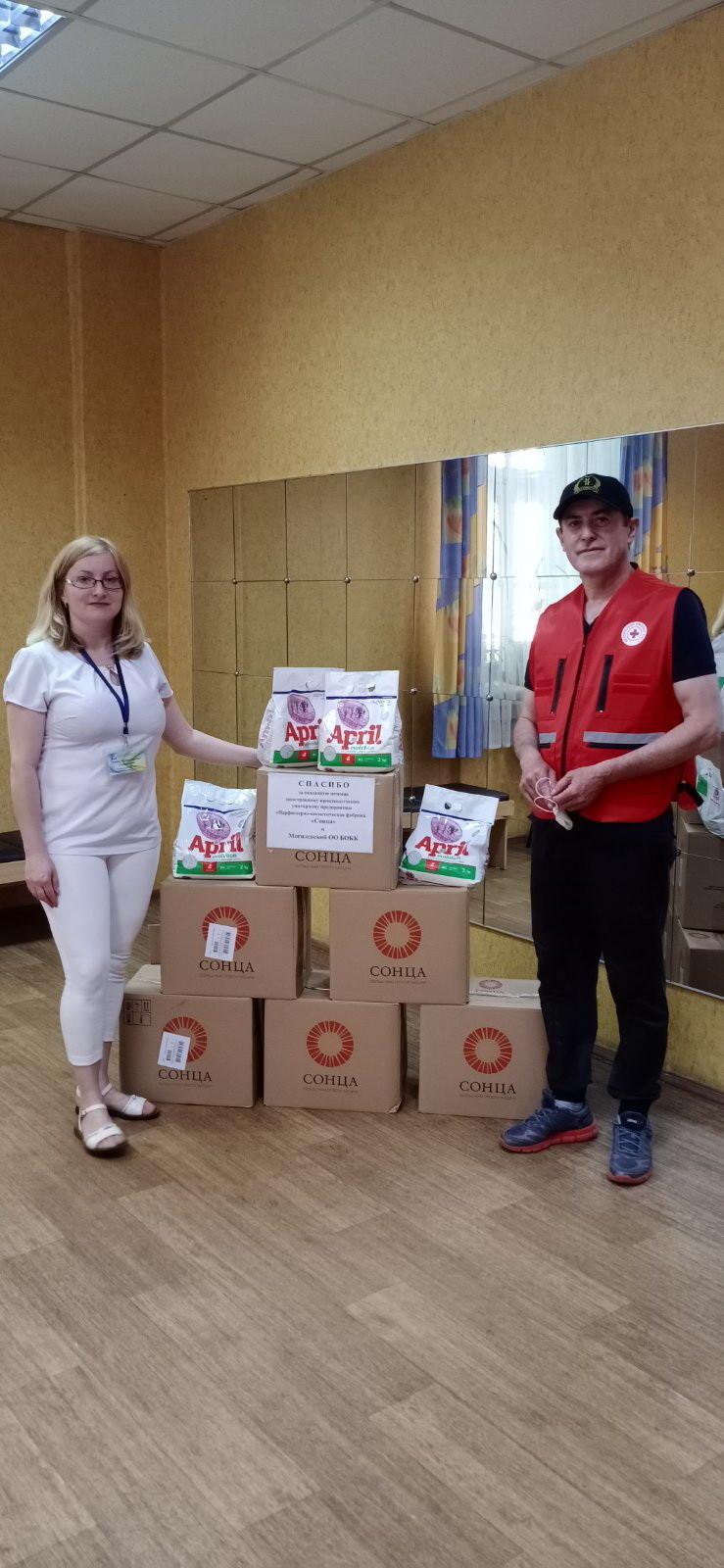 Организации Бобруйска помогли многодетным семьям