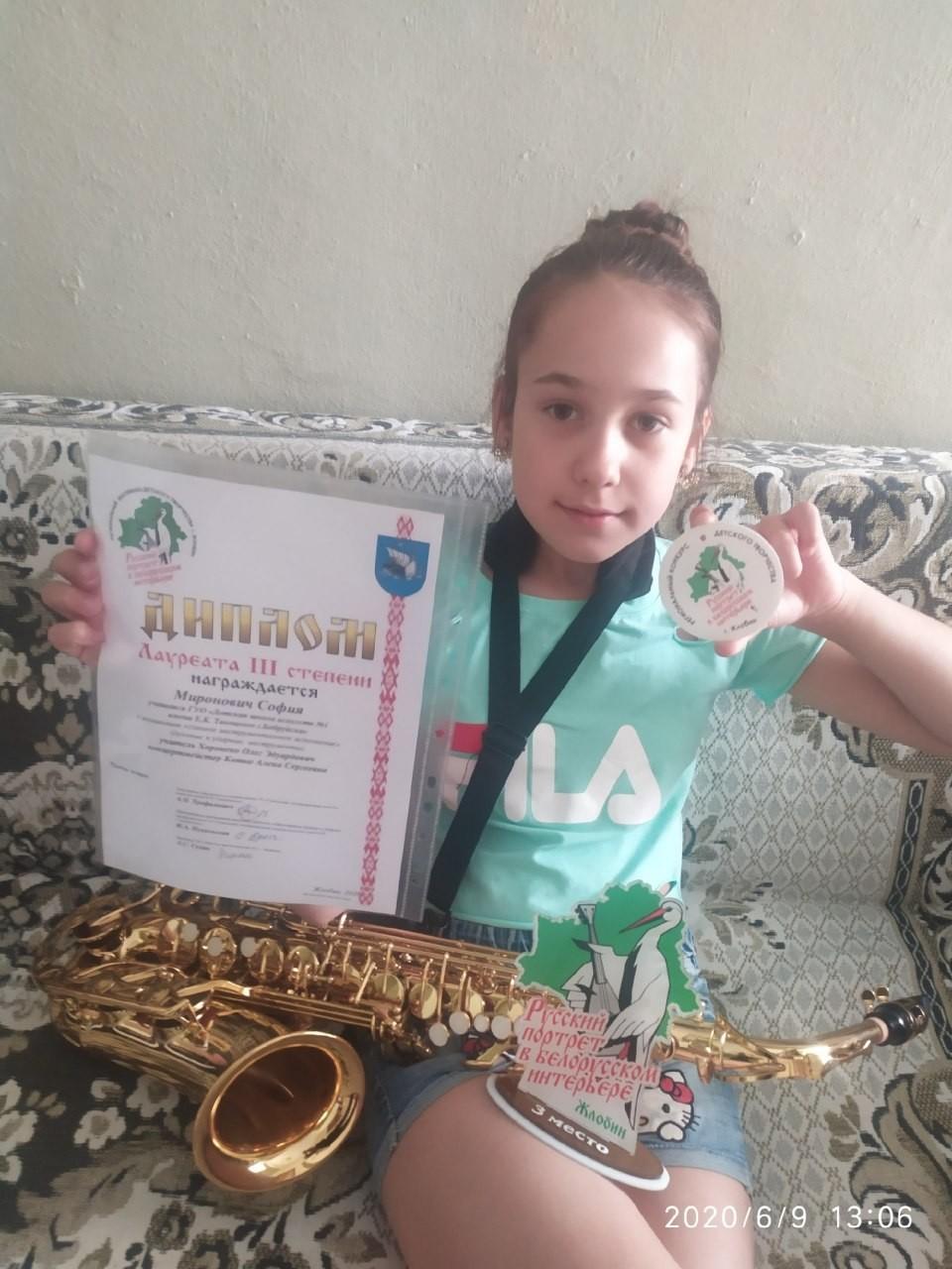 Юные музыканты Бобруйска - лауреаты международных конкурсов