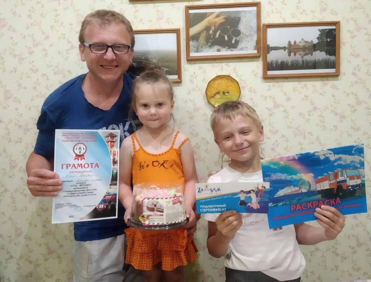 Бобруйские спасатели подвели итоги конкурса