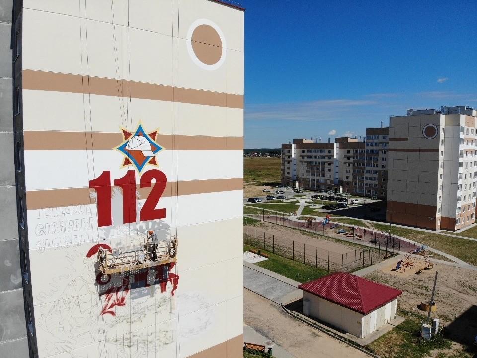 Граффити на тему МЧС появится на новом доме в 7 микрорайоне