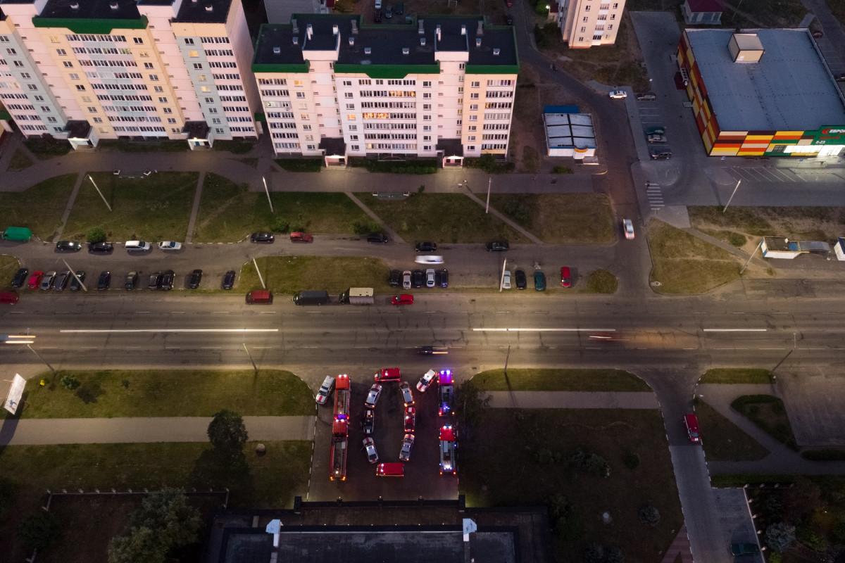 Бобруйские спасатели поздравляют с Днём пожарной службы