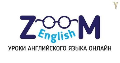 уроки английского бобруйск