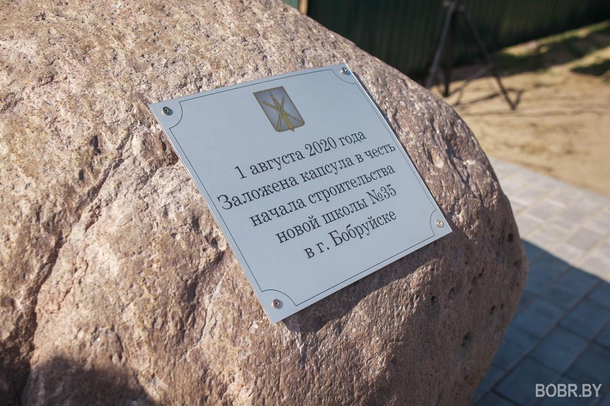 В Микрорайоне №7 заложили капсулу под строительство школы