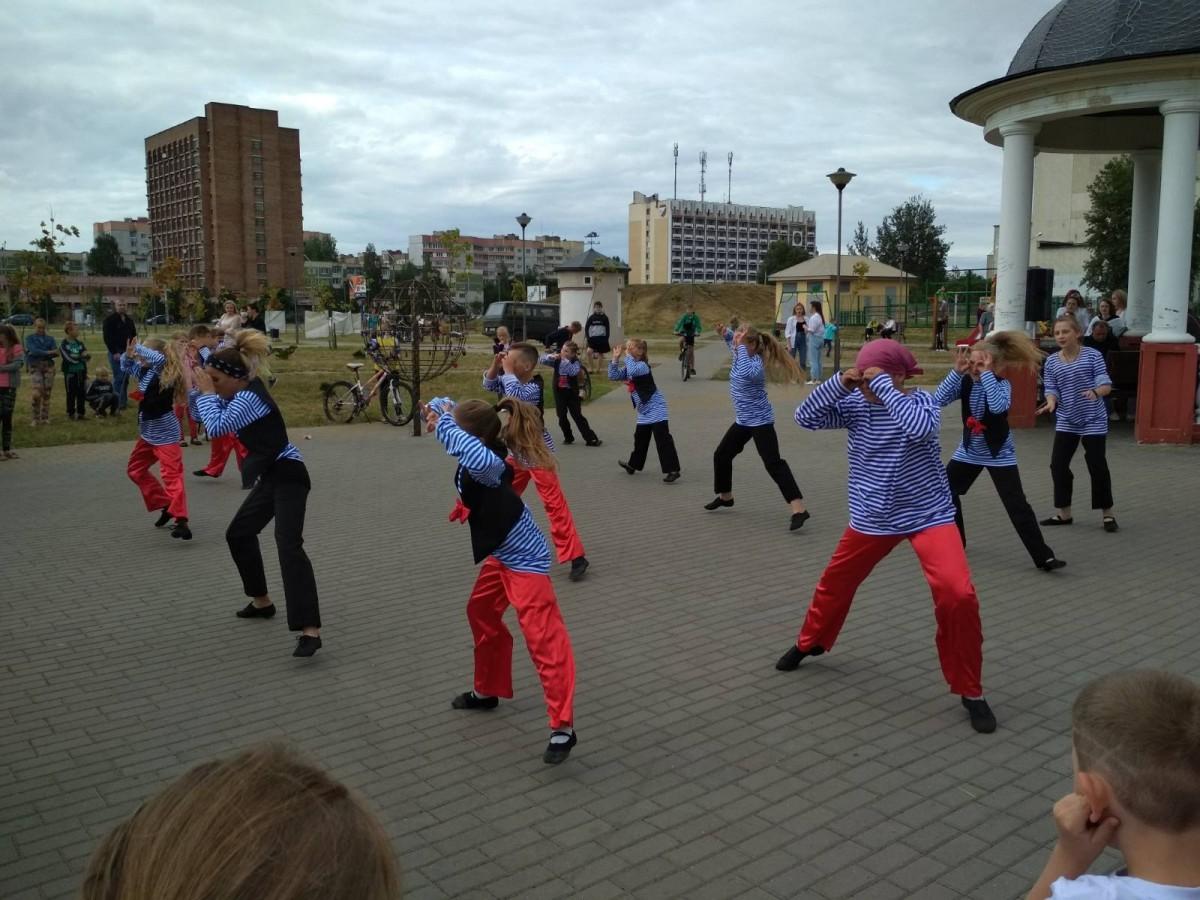 танцуй вместе с нами