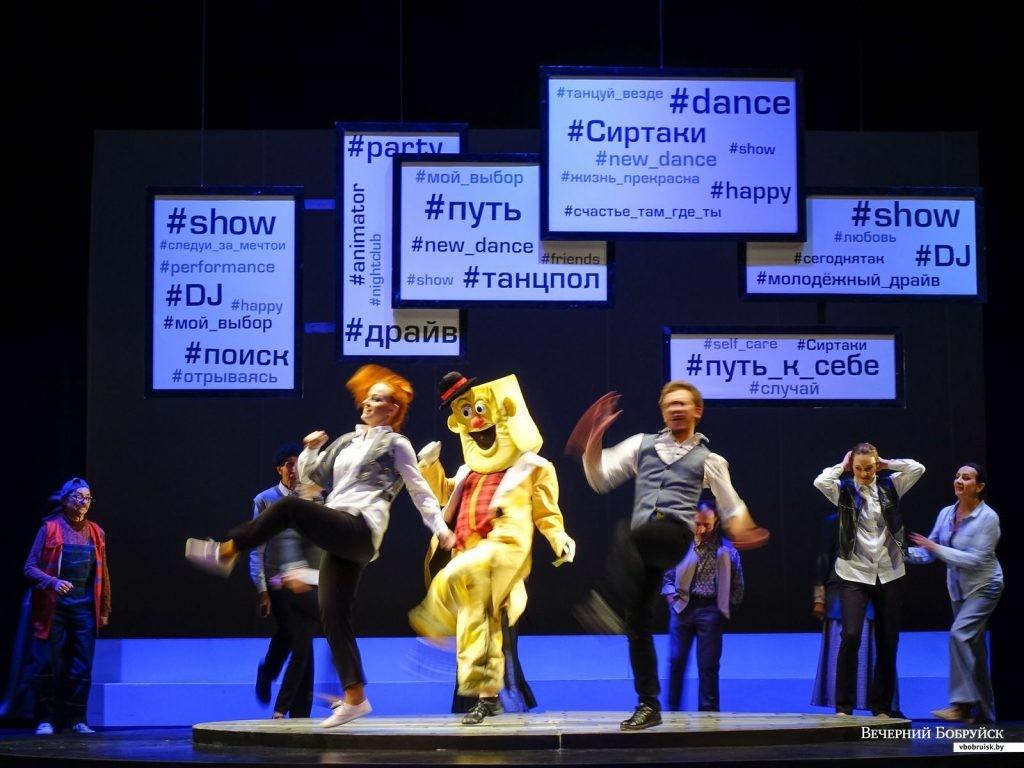 Театральные события с 5 по 11 октября