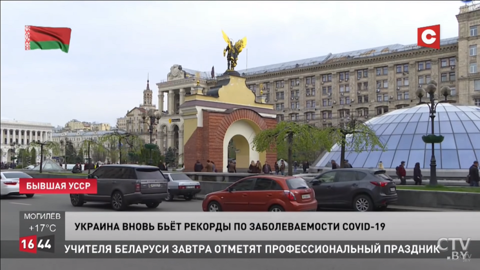 В БСЖ объяснили, зачем на ТВ употребили советские названия соседних стран