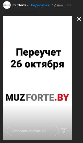 В Бобруйске, Могилеве и Осиповичах по разным причинам некоторый бизнес не работает 26 октября