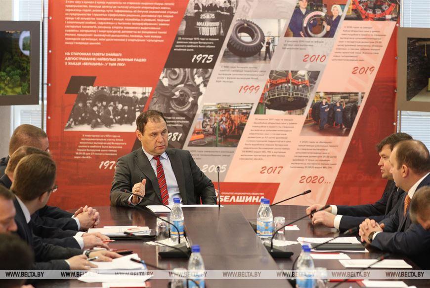 Премьер-министр Беларуси посетил «Белшину»