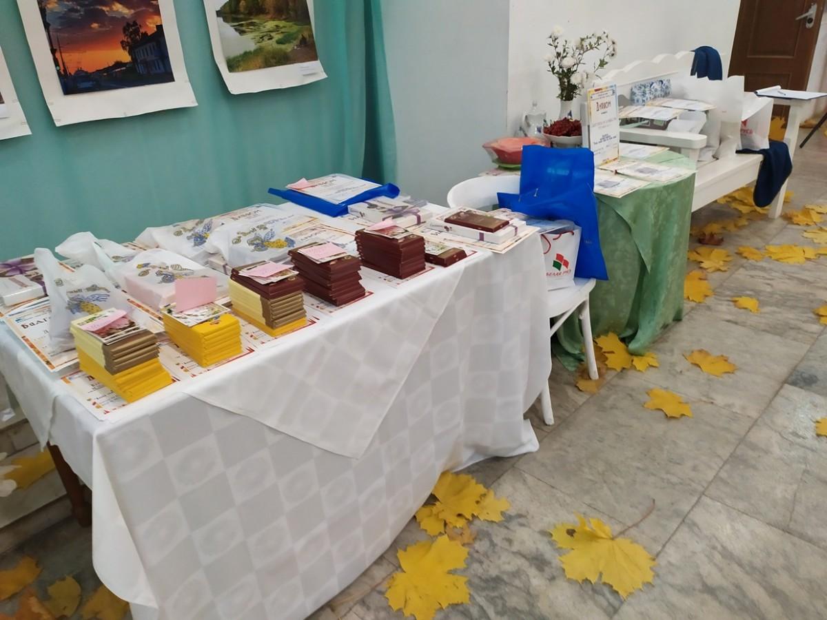 В Бобруйске наградили победителей выставки – конкурса  «Плоды родной земли мы дарим людям»