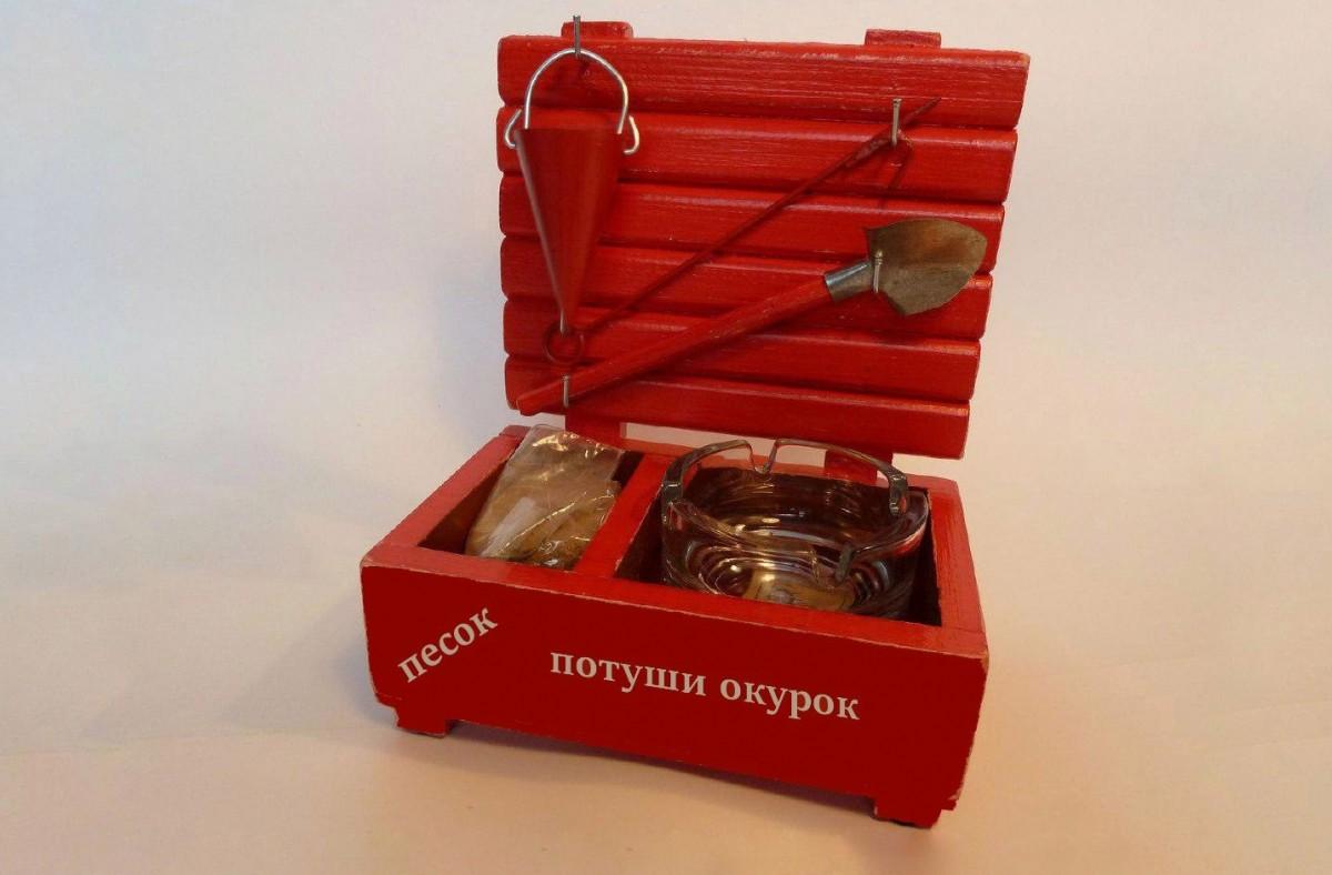 Спасатели Бобруйска запускают конкурс «Безопасная пепельница»