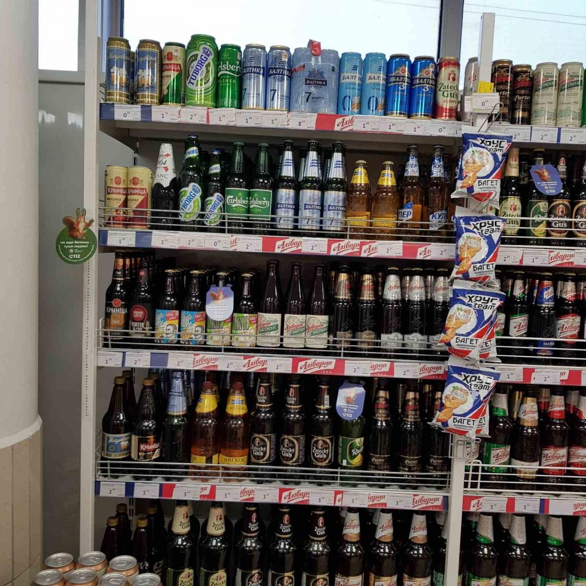 Тематические?воблеры и?некхенгеры от МЧС появились на полках с алкоголем в магазинах Бобруйска