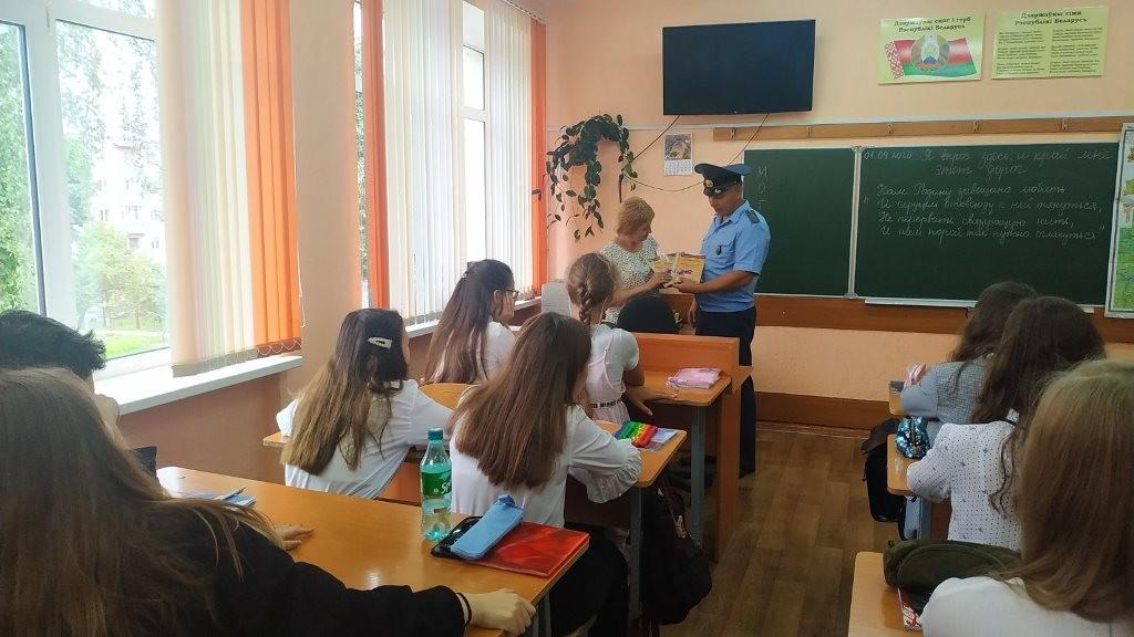 Таможенный класс в Могилеве