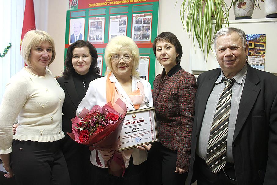 Евгения Довнар получила благодарность за многолетний и добросовестный труд