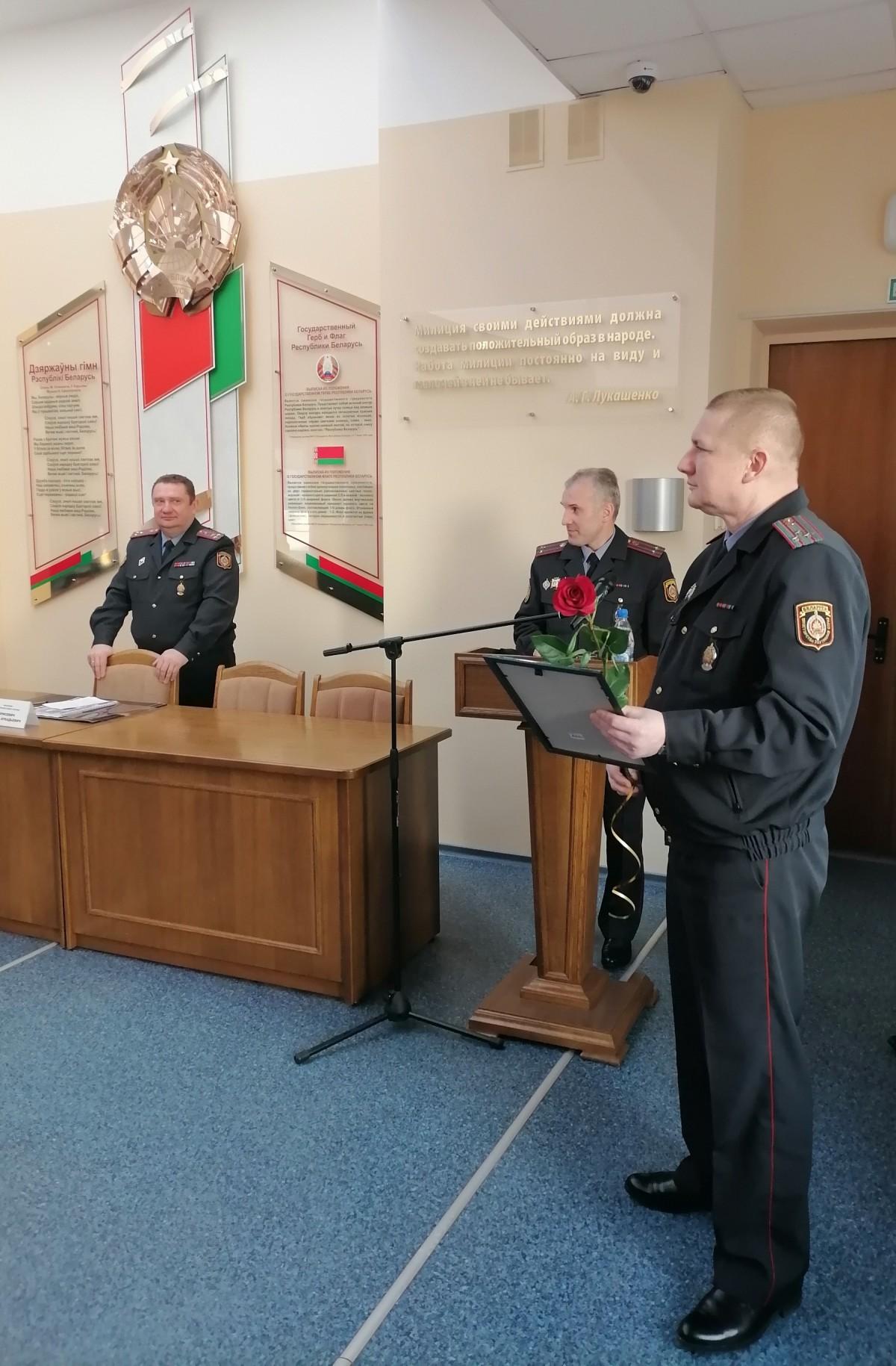 В Бобруйском отделе Департамента охраны подвели итоги