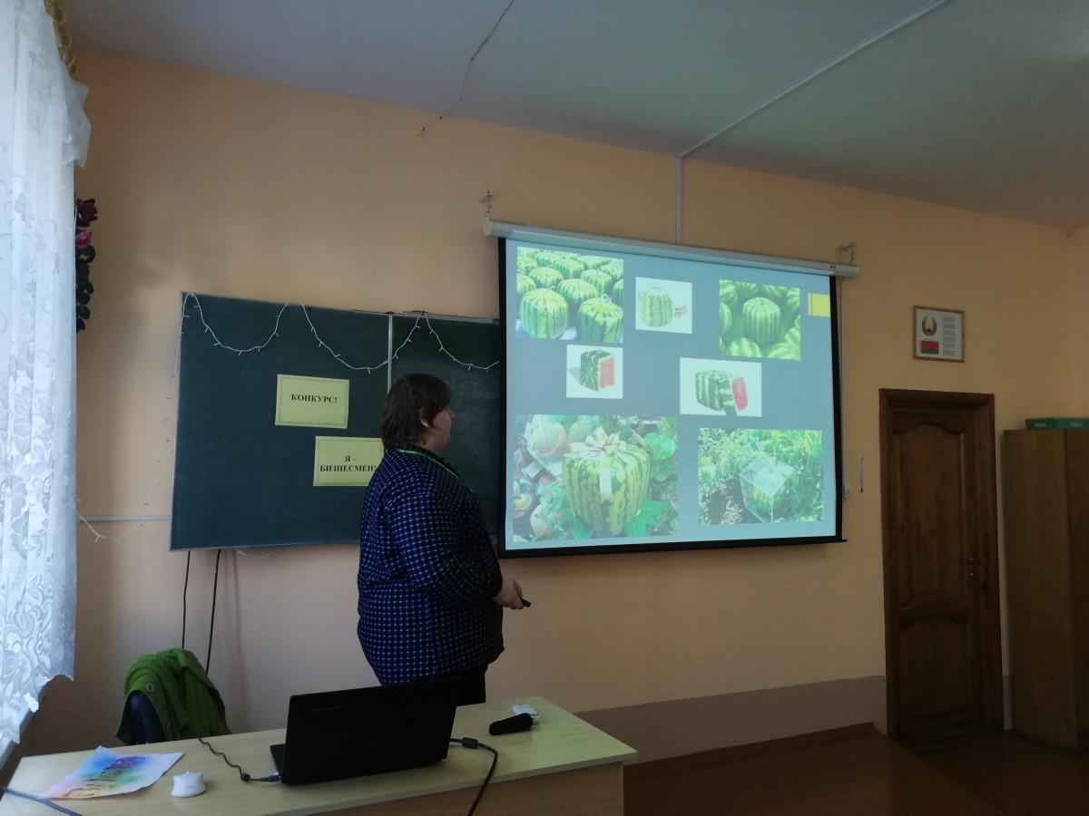В Бобруйске прошел конкурс бизнес-проектов «Я – Бизнесмен!»