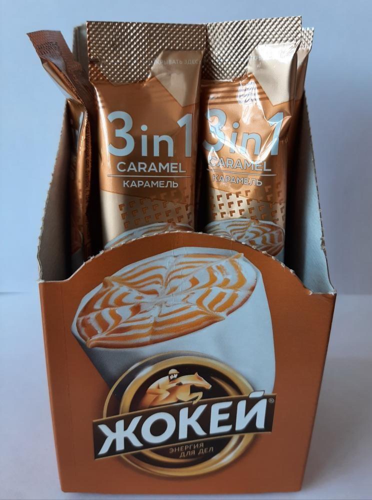 Популярный кофе в пакетиках признали опасным и запретили продавать в Беларуси. Читайте, что с ним не так
