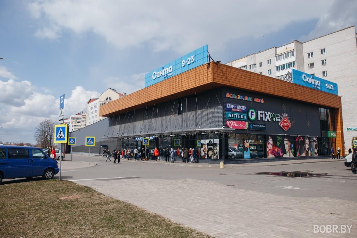 Новый магазин «Санта» работает с 9 до 23 часов на улице Максима Горького 36