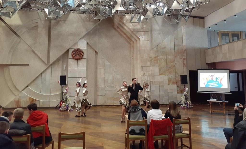 В Бобруйске прошел танцевальный конкурс-акция «Молодежь за здоровый образ жизни!» среди учащейся молодежи города.