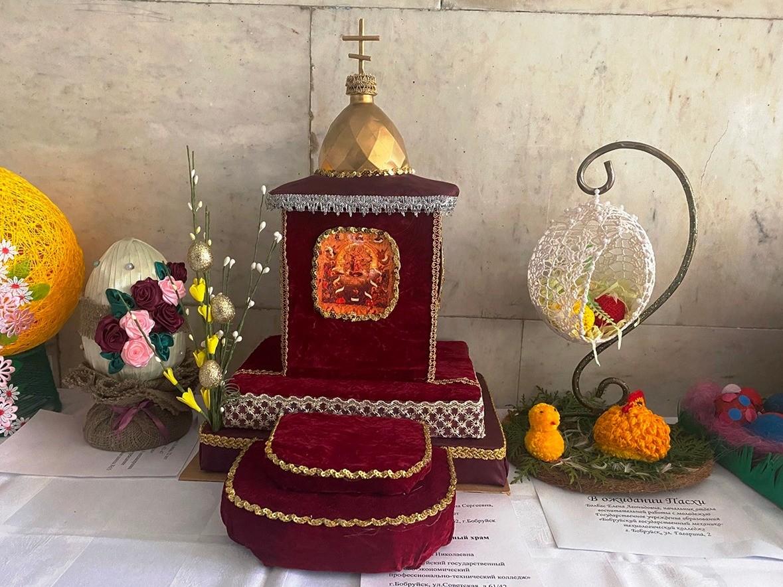 В Бобруйске открылась выставка «Радость светлой Пасхи»