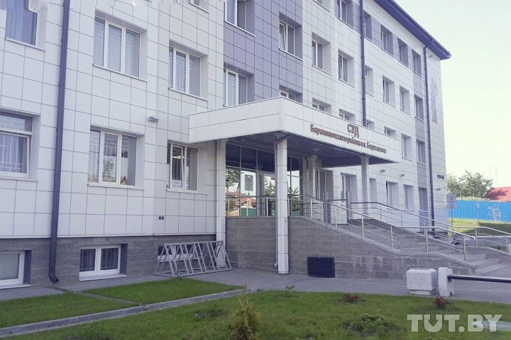 Суд признал экстремистским интервью Светланы Тихановской барановичской газете