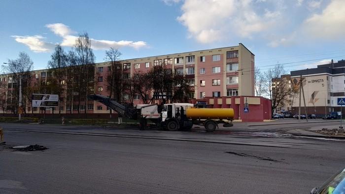 На улице Минской меняют покрытие. Вопрос: зачем?