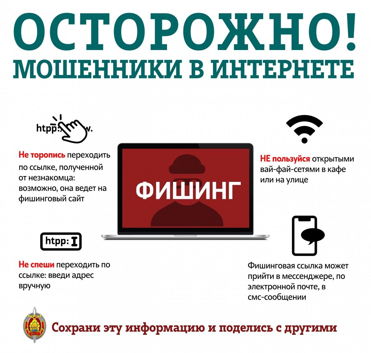 Декада кибербезопасности проходит в республике с 10 по 20 мая