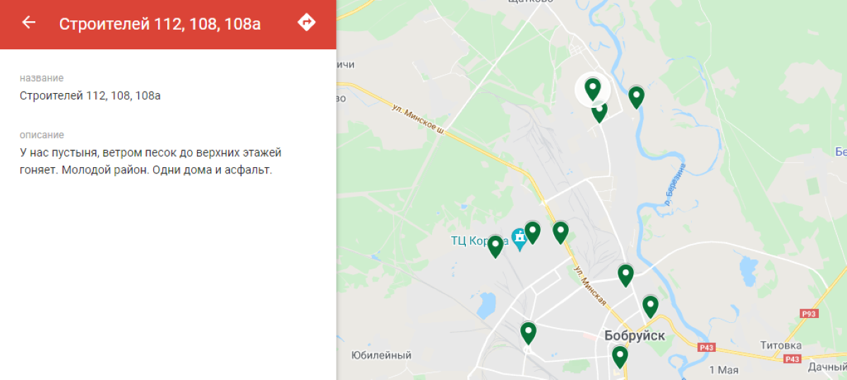 Зелёная карта Бобруйска