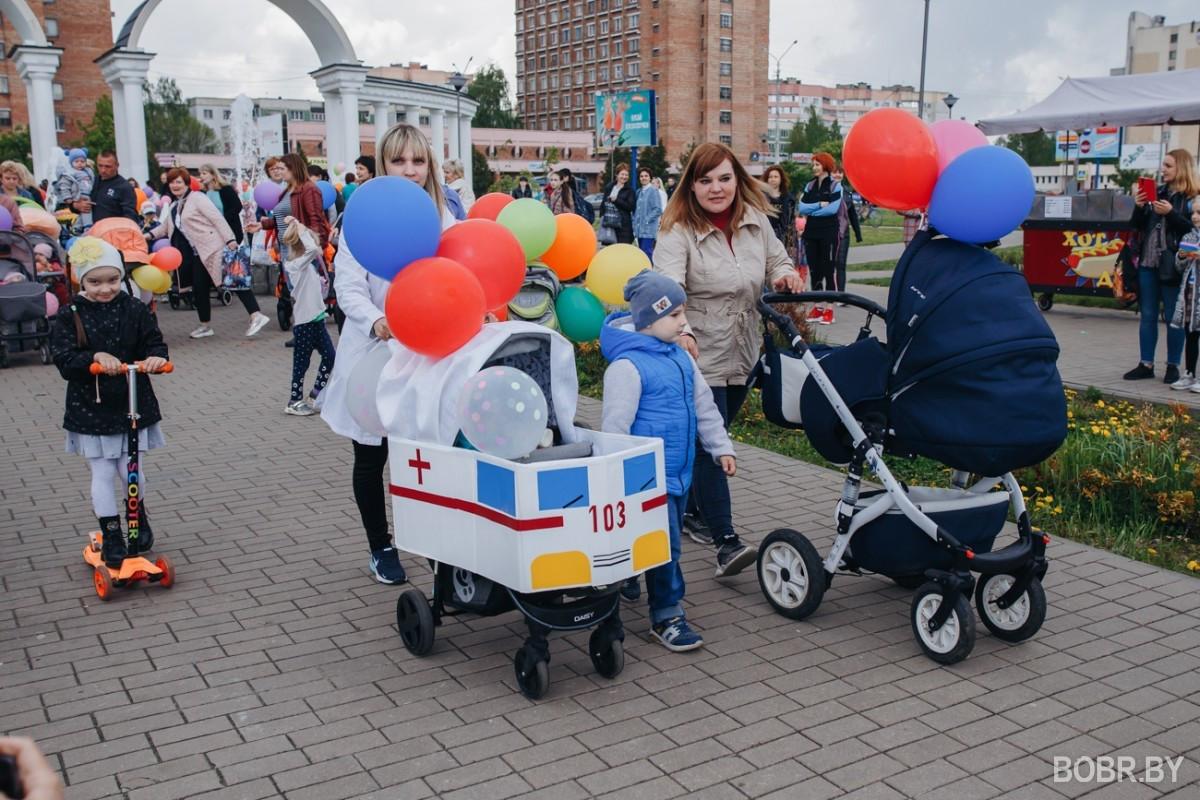 В Бобруйске прошёл День семьи