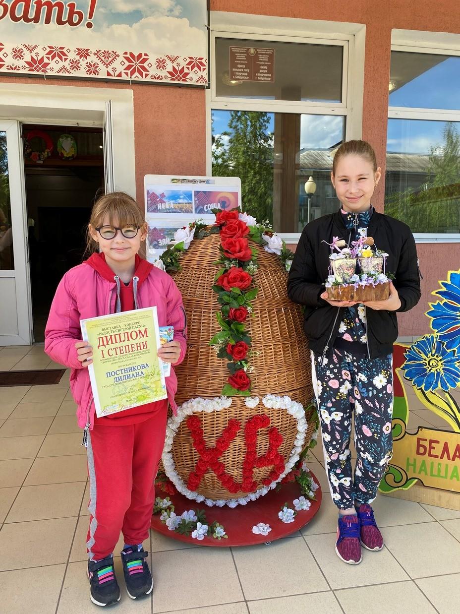 В Бобруйске прошла церемония награждения победителей выставки-конкурса «Радость светлой Пасхи»