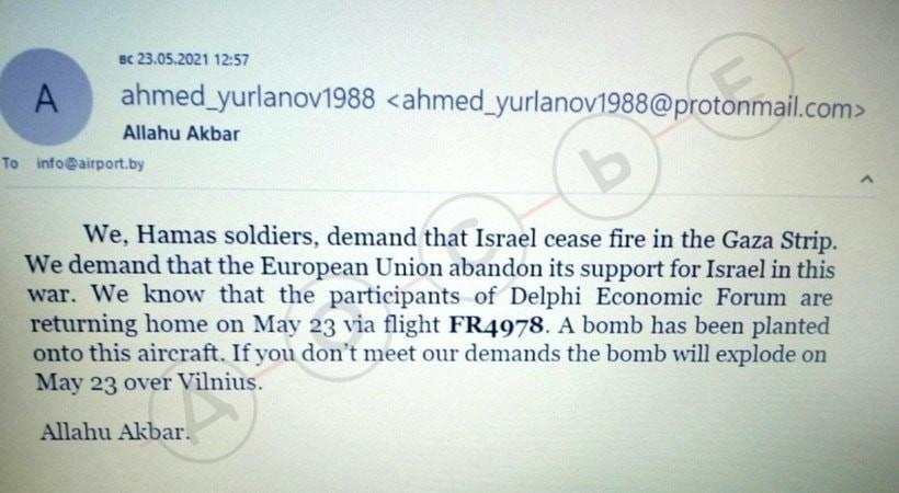 письмо солдата ХАМАС