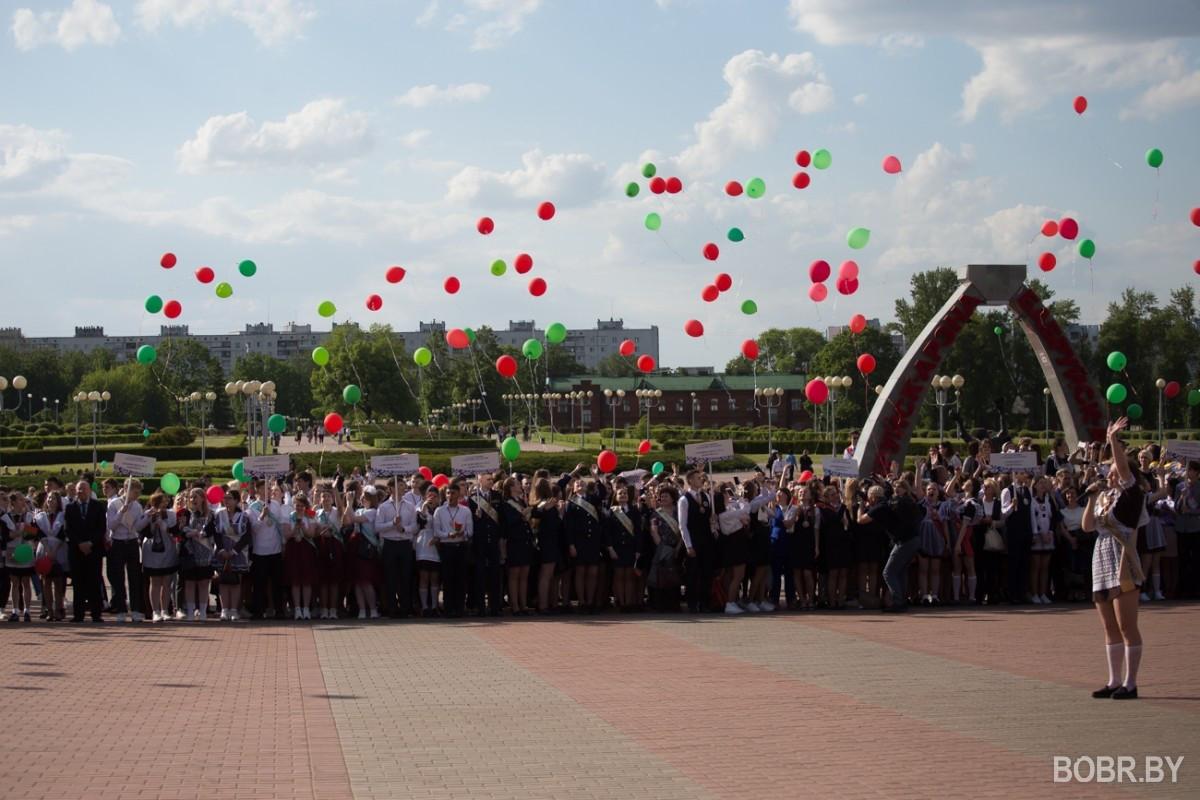 В Бобруйске состоялся Республиканский «Последний звонок»