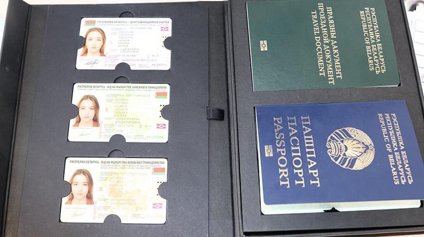 Правительство определило, как будут выглядеть биометрические документы