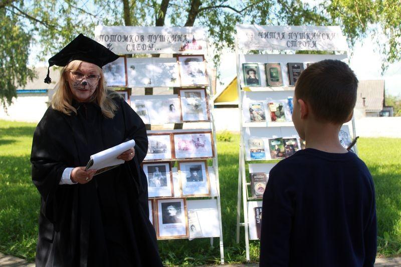 Праздник Пушкинской поэзии прошел в Бобруйском районе. Фоторепортаж
