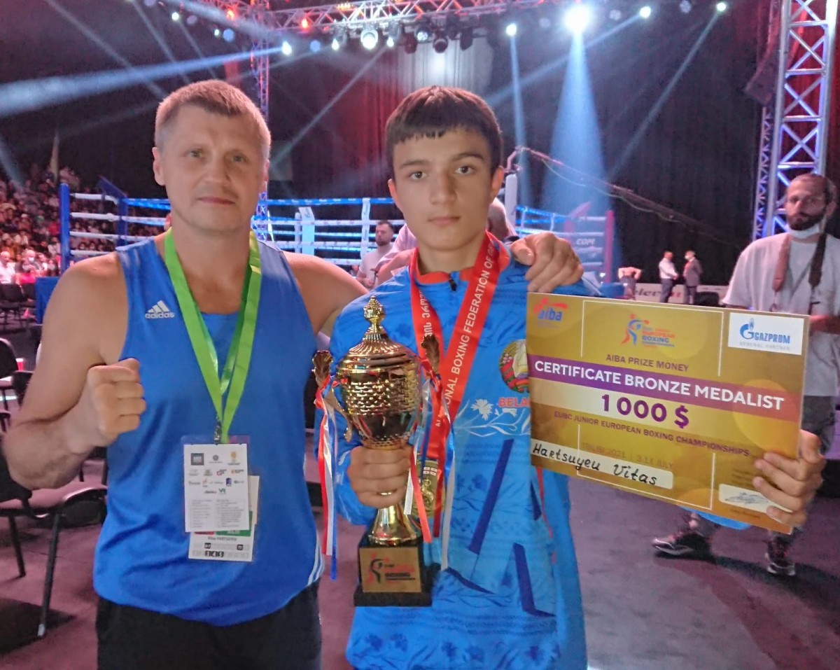 Бобруйский спортсмен взял бронзу на юниорском чемпионате Европы по боксу